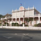 People's Palace, Mindelo, Sao Vicente